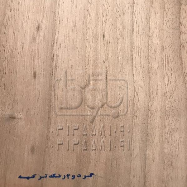 ام-دی-اف-گردو-دو-رنگ-ترکیه-روکش-طبیعی-فروشگاه-بلوط-اصفهان-03135581090